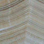 Arco Iris Onyx - Hochdekoratives Material für den exklusiven Innenausbau